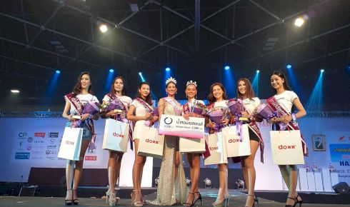 SPONSOR MISS HAIR AND BEAUTY 2019