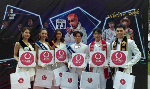 การประกวด ดาว-เดือน ของ มหาวิทยาลัยหอการค้าไทย